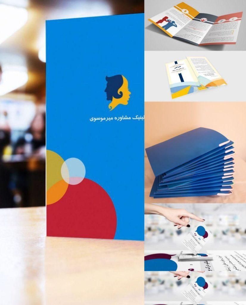 طراحی و نشر محصولات آموزشی